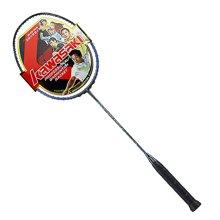 川崎kawasaki羽毛球拍单拍蜘蛛侠系列比赛级羽毛球拍