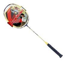 川崎kawasaki羽毛球拍单拍雷蛇系列比赛级羽毛球拍