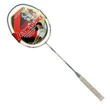 川崎kawasaki羽毛球拍女士专用拍青花瓷系列