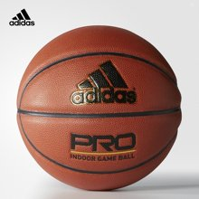 Adidas/阿迪达斯 标准7号篮球 S08432
