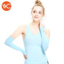 【韩国】VVC冰袖 防晒袖套 时尚防晒冰丝 防晒遮阳透气舒适