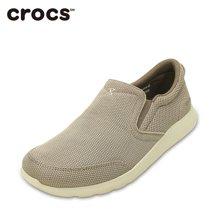 Crocs/卡骆驰 塞尔王透气帆布运动男休闲鞋 203193
