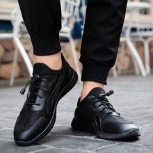 乐嘉途板鞋透气新款运动鞋春季男鞋2018跑步鞋男低帮鞋韩版休闲鞋潮流ST2931