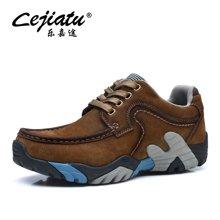 乐嘉途男鞋春季新款户外休闲鞋男士登山鞋防滑户外鞋大码徒步鞋L2021