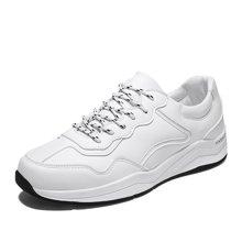 乐嘉途男鞋夏季新款板鞋男韩版潮流男士休闲鞋百搭鞋子男青年白色运动鞋潮鞋XS56