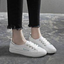 乐嘉途女鞋小白鞋女百搭2018新款基础白鞋夏季透气镂空懒人鞋子街拍白色板鞋X379-555