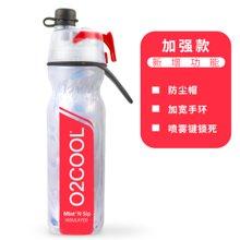【香港直邮】美国O2COOL喷雾水杯成人健身便携塑料喷水夏季运动水壶 590ml*1瓶