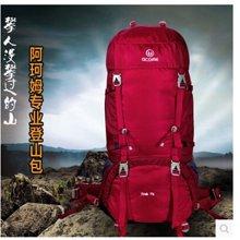 图途 阿珂姆户外男女野营登山包(70升) AA142B0018