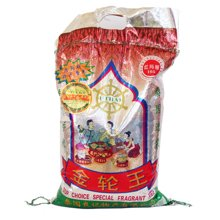 金轮王牌泰国茉莉香米(10kg)