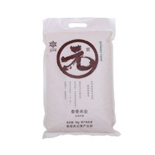 质元泰国碎香米(5KG)