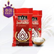 泰国香米 泰国原装进口茉莉香米 泰星暹 有机 大米 5kg/包  包邮