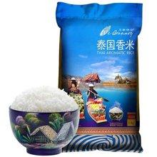 泰国进口 王家粮仓 泰国香米 原装大米 泰米10KG/20斤原装蓝袋长粒香新米