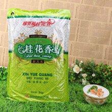 稼贾福桂花香新月光味香米(5kg)