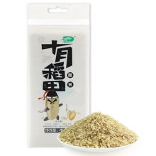 十月稻田糙米400g新米农家五谷杂粮粗粮粳米粮食香米自产无杂脱皮 (满50元,免运费)