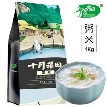 新米十月稻田粥米1000g 五常稻花香米香粥米