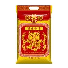 庆谷丰东北五常稻花香米(10kg)