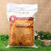 $Z谷尊香油粘米(10kg)