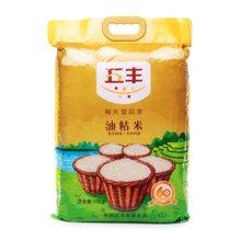 $五丰油粘米(10KG)