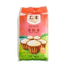 五丰香软米(10kg)