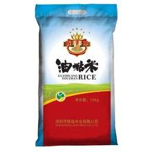 谷子皇 油粘米10kg  送礼大米