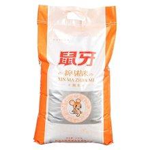 鼠牙新马粘米(10kg)