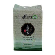 航粒香玉晶香壹品有机米(5kg)