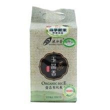 航粒香玉晶香壹品有机米(1kg)