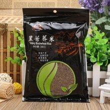 甸和黑苦荞米(350g)