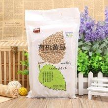 甸禾有机黄豆(800g)