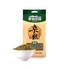 青怡庄园-有机绿豆380g 东北五谷杂粮