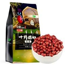 十月稻田 红豆1kg 大米伴侣 五谷杂粮 颗粒饱满 (满50元,包邮)