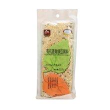 甸禾有机菱角绿豆粥(227g)