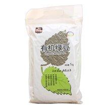 甸禾有机绿豆(1000g)