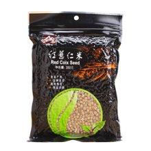 甸禾红薏仁米(350g)
