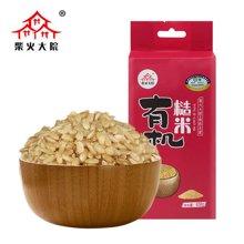柴火大院有机糙米400g新米农家五谷杂粮粗粮粳米粮食香米自产(满50元,免运费)