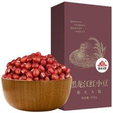 柴火大院黑龙江红小豆 五谷杂粮 红小豆 东北粗粮450g