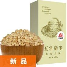 柴火大院五常糙米 杂粮米 稻花香糙米 粗粮 五谷杂粮480g