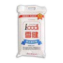 雪健麦芯雪花粉(5kg)