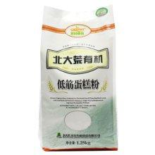 北大荒亲民有机低筋蛋糕粉(1.25g)