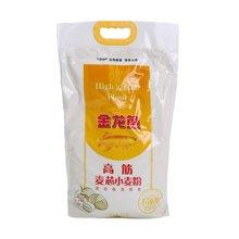 $金龙鱼高筋麦芯粉(5kg)