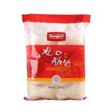 天优龙口粉丝(豌豆)(500g)