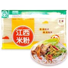 五丰 江西米粉(2kg) 米线南昌云南桂林米粉拌粉炒粉螺蛳粉江西特产
