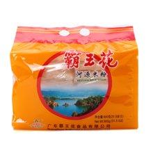 霸王花精装米粉(900g)