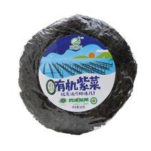 京海兴有机紫菜(30g)