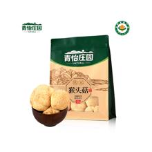 青怡庄园-庆元有机猴头菇100g