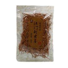 甸禾江门虫草花(100g)
