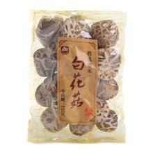 甸禾白花菇(150g)