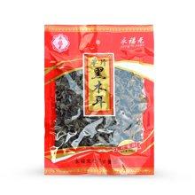 永福元单片黑木耳(160g)