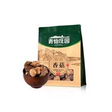 青怡庄园-庆元有机香菇120g