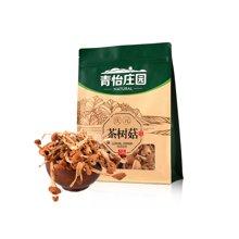 青怡庄园庆元有机茶树菇120g 浙江庆元特产不开伞茶树菇菇菌